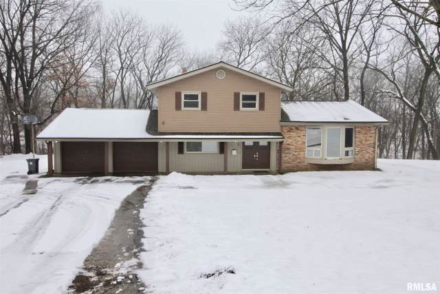 5 Gale Court, Pekin, IL 61554 (#PA1212122) :: RE/MAX Preferred Choice