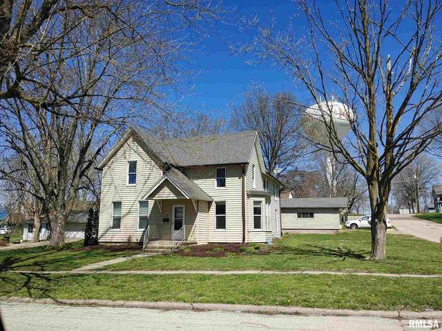829 9TH Avenue, Fulton, IL 61252 (#QC4209165) :: Nikki Sailor | RE/MAX River Cities