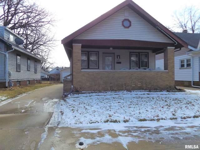 2108 W Barker Avenue, West Peoria, IL 61604 (#PA1212551) :: The Bryson Smith Team
