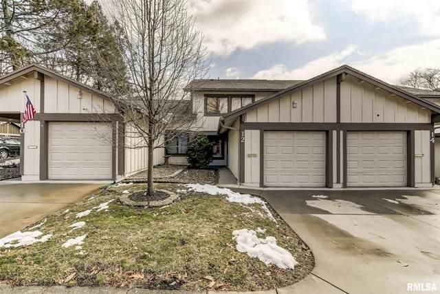 12 Trailridge Ln Lane, Springfield, IL 62704 (#CA998305) :: Paramount Homes QC