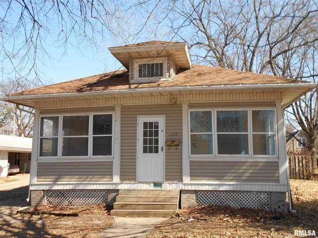 209 N Ward Street, Macomb, IL 61455 (#PA1213315) :: Adam Merrick Real Estate