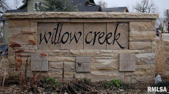 LOT 71 Willow Creek, Metamora, IL 61548 (#PA1213441) :: RE/MAX Preferred Choice