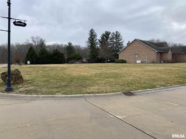 5405 Irongate Drive, Springfield, IL 62711 (#CA998573) :: Paramount Homes QC