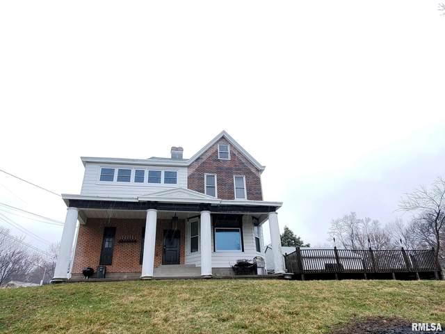 10 Mcclure Court, Bartonville, IL 61607 (#PA1213726) :: The Bryson Smith Team