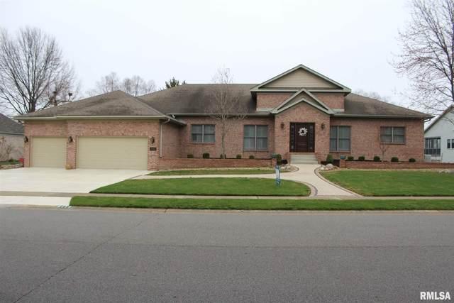 5112 Eagle Ridge Street, Springfield, IL 62711 (#CA998848) :: RE/MAX Preferred Choice