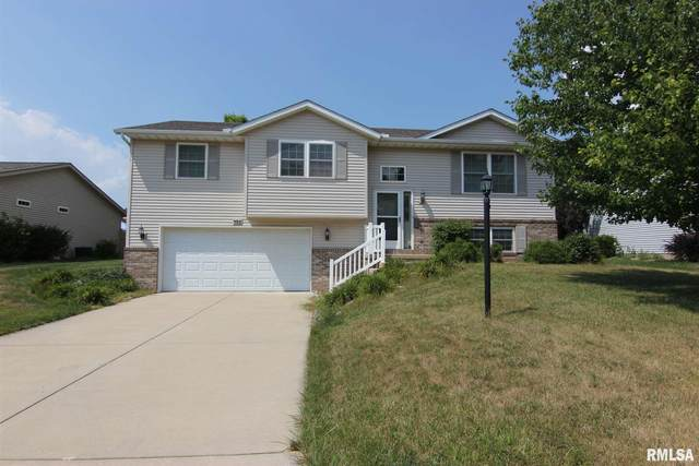 103 Continental Drive, East Peoria, IL 61611 (#PA1214337) :: Killebrew - Real Estate Group