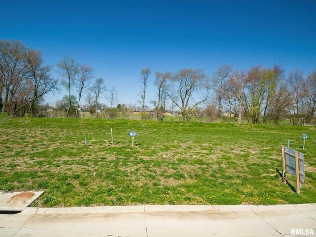 Lot 39 Eagles Crest Street, Davenport, IA 52804 (#QC4210842) :: RE/MAX Preferred Choice