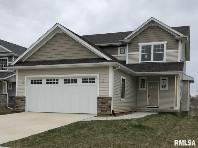 6201 Lillie Avenue, Davenport, IA 52806 (#QC4210885) :: Paramount Homes QC