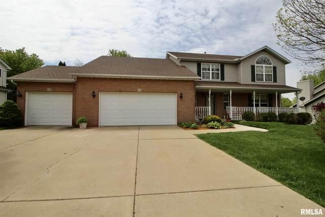 2402 W Chase Drive, Dunlap, IL 61525 (#PA1214576) :: Paramount Homes QC