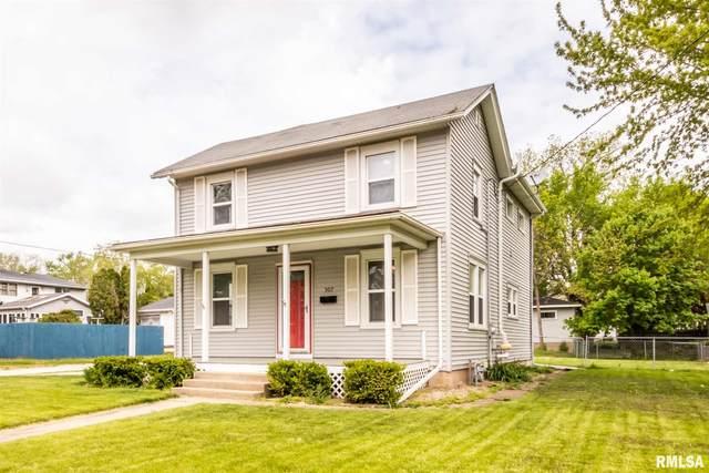 507 E Holland Street, Washington, IL 61571 (#PA1214811) :: RE/MAX Preferred Choice