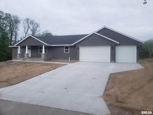 220 6TH Street, Fulton, IL 61252 (#QC4211512) :: Killebrew - Real Estate Group