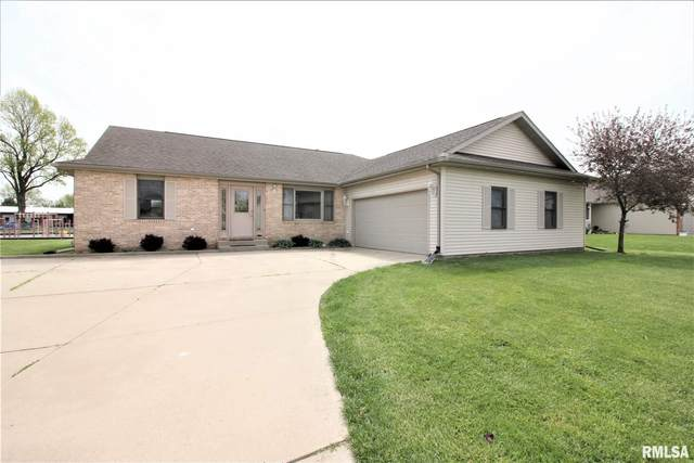 402 Brookside Glen Drive, Sherman, IL 62684 (#CA999768) :: Killebrew - Real Estate Group