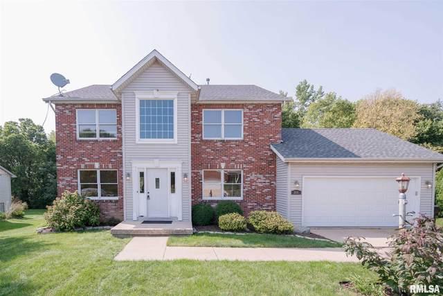 2216 W Broadland Drive, Dunlap, IL 61525 (#PA1215400) :: Killebrew - Real Estate Group