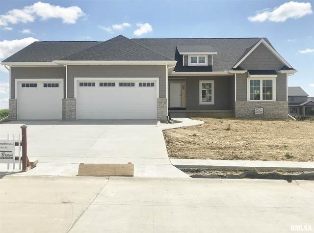 5719 Willmeyer Drive, Bettendorf, IA 52722 (#QC4211950) :: Killebrew - Real Estate Group