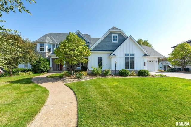 6081 Eagle Ridge Road, Bettendorf, IA 52722 (#QC4212172) :: Paramount Homes QC