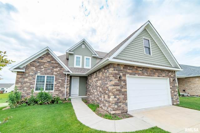 106 Cobblestone Lane, Le Claire, IA 52853 (#QC4212436) :: The Bryson Smith Team