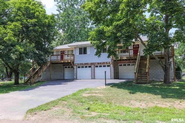 9327 N Cross Street, Peoria, IL 61615 (#PA1216605) :: Paramount Homes QC