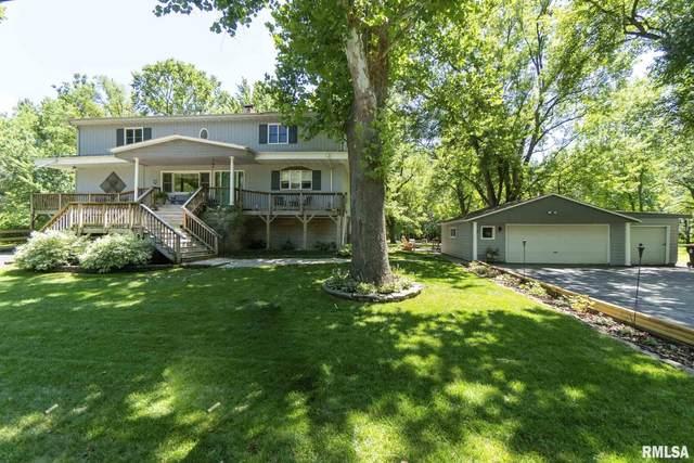 1516 E Beach Street, Peoria, IL 61615 (#PA1217169) :: RE/MAX Preferred Choice