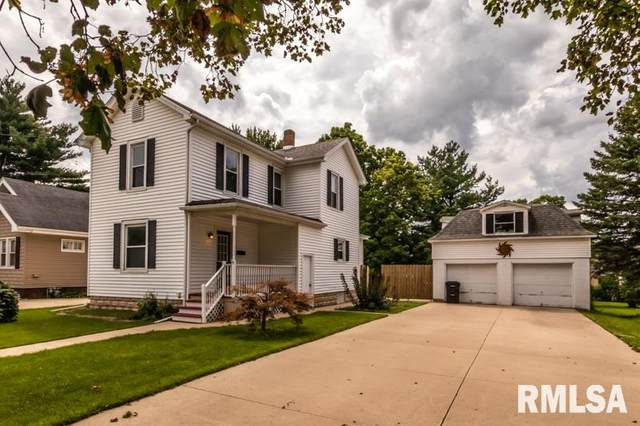304 S Cedar Street, Washington, IL 61571 (#PA1217449) :: RE/MAX Preferred Choice