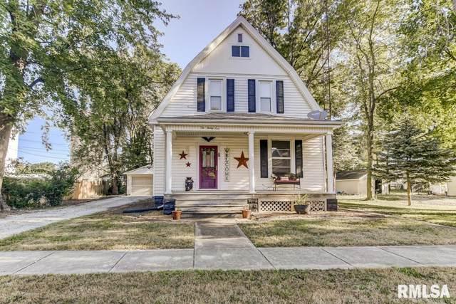 225 W Conrey Street, Williamsville, IL 62693 (#CA1001574) :: Killebrew - Real Estate Group
