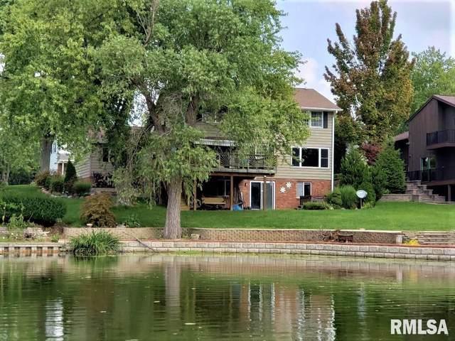 4610 W Hetherwood Drive, Peoria, IL 61615 (#PA1218024) :: Killebrew - Real Estate Group