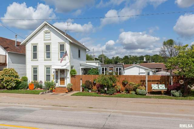 410 W Front Street, Buffalo, IA 52728 (#QC4215093) :: RE/MAX Preferred Choice