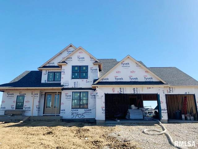 Lot 23 Century Heights, Bettendorf, IA 52722 (#QC4215362) :: RE/MAX Preferred Choice