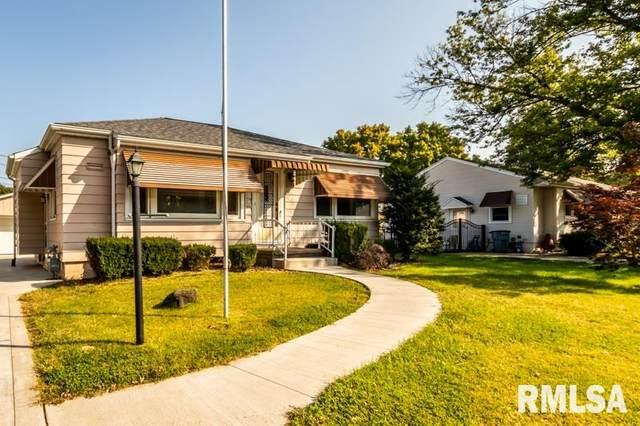 5 Birch Street, Bartonville, IL 61607 (#PA1219098) :: The Bryson Smith Team