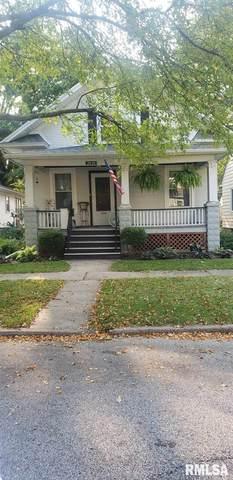 2650 Sheridan Street, Davenport, IA 52803 (#QC4215628) :: Nikki Sailor | RE/MAX River Cities