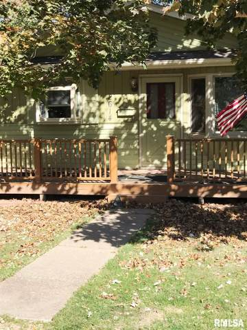 2614 2ND Street Court, East Moline, IL 61244 (#QC4216336) :: Nikki Sailor | RE/MAX River Cities