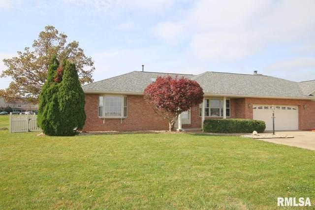 1312 N Cummings Lane, Washington, IL 61571 (#PA1219929) :: RE/MAX Preferred Choice