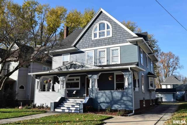 1130 N Broad Street, Galesburg, IL 61401 (#CA1003580) :: RE/MAX Preferred Choice