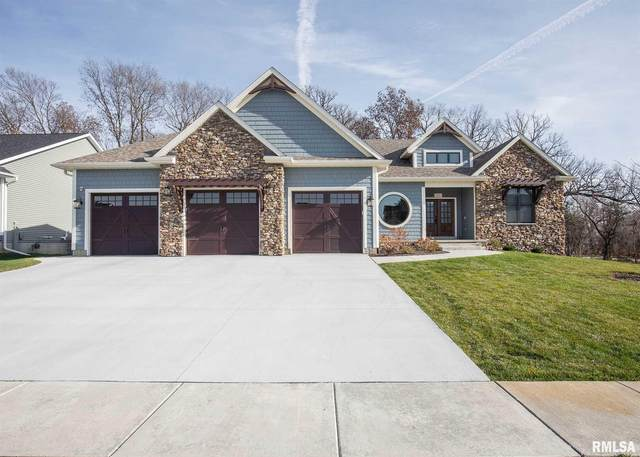 7021 Alvie Lane, Bettendorf, IA 52722 (#QC4217090) :: Nikki Sailor | RE/MAX River Cities
