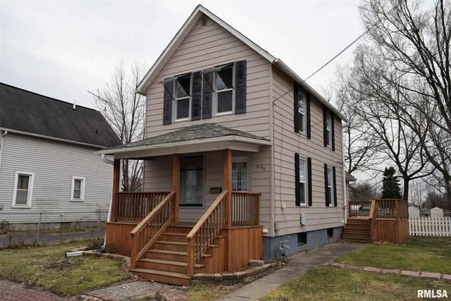 652 S Pearl Street, Galesburg, IL 61401 (#CA1003863) :: Kathy Garst Sales Team