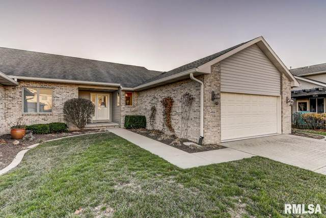4901 Eagles Landing Drive, Springfield, IL 62711 (MLS #CA1003983) :: BN Homes Group