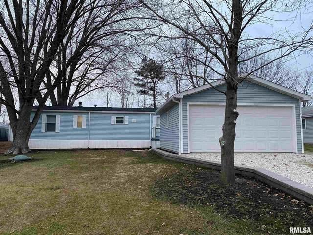173 Lake Warren Drive, Monmouth, IL 61462 (#CA1004207) :: Nikki Sailor | RE/MAX River Cities