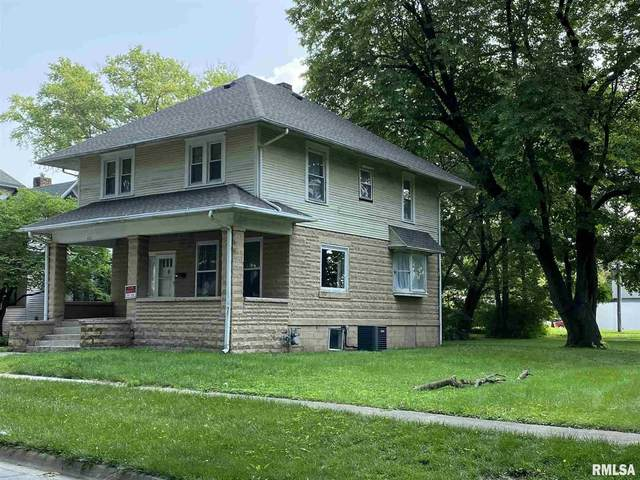 423 N Mcarthur Street, Macomb, IL 61455 (#PA1221189) :: Paramount Homes QC