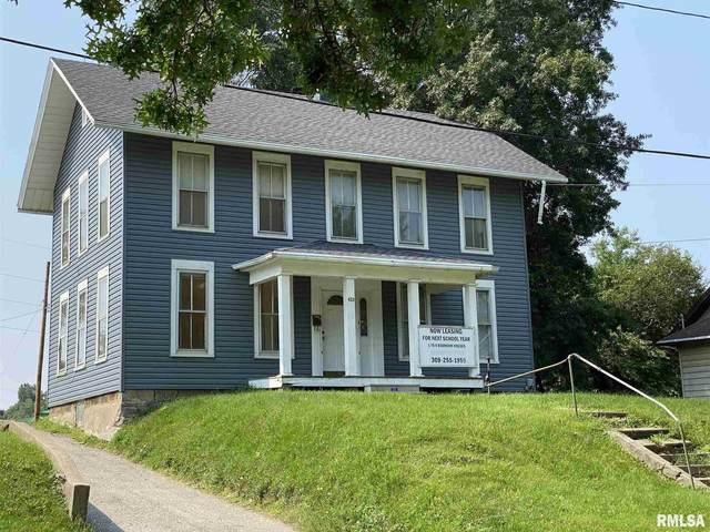 423 W Calhoun Street, Macomb, IL 61455 (#PA1221190) :: RE/MAX Professionals