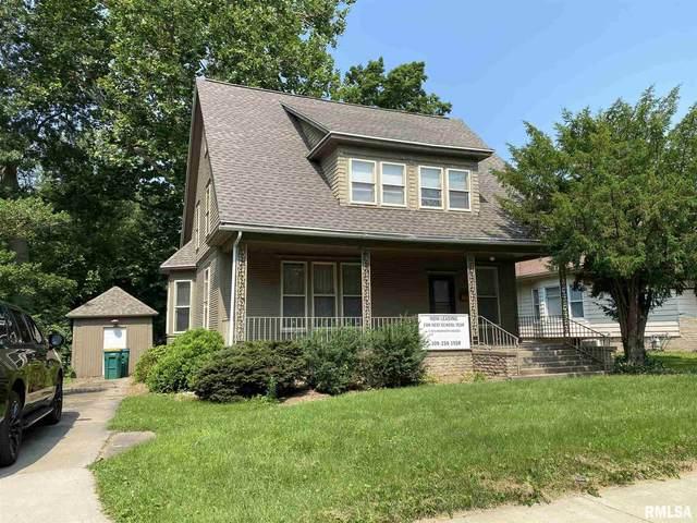 224 N Ward Street, Macomb, IL 61455 (#PA1221194) :: RE/MAX Professionals