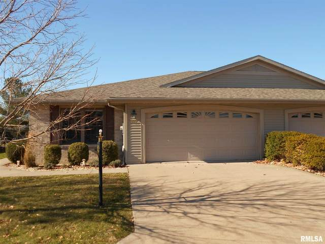 1022 Willow Road, Macomb, IL 61455 (#PA1221363) :: The Bryson Smith Team