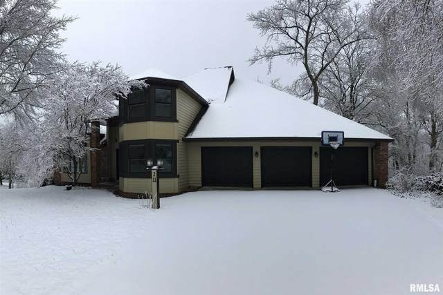 211 Windridge Drive, Washington, IL 61571 (#PA1221503) :: RE/MAX Preferred Choice