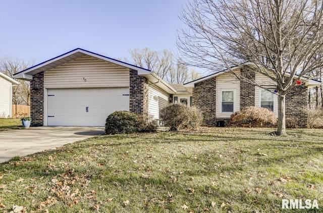 70 Cottonwood Drive, Chatham, IL 62629 (#CA1004635) :: RE/MAX Professionals