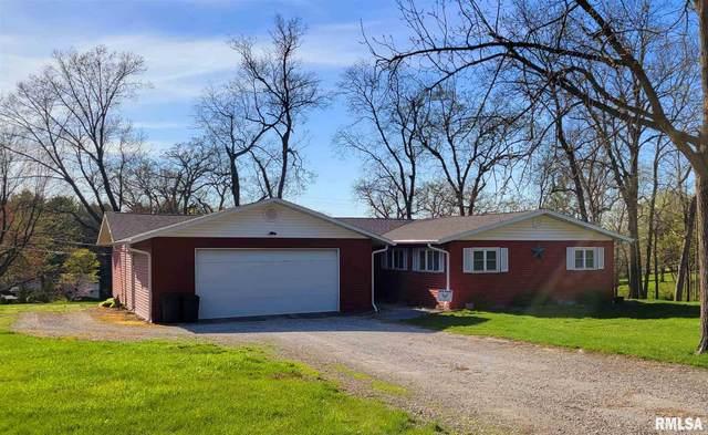 207 Hillcrest Dr Drive, Hamilton, IL 62341 (#PA1221922) :: Killebrew - Real Estate Group