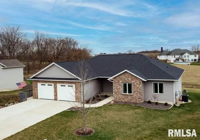 208 Hillcrest Drive, Mechanicsburg, IL 62545 (#CA1005817) :: RE/MAX Professionals