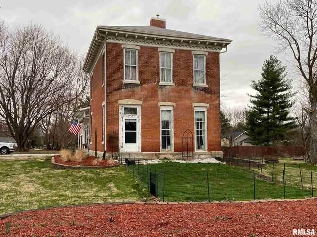 706 N Edwards Street, Macomb, IL 61455 (#PA1223424) :: Paramount Homes QC