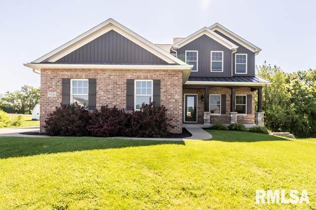 9126 N Wyndridge Way, Edwards, IL 61528 (#PA1224843) :: RE/MAX Professionals
