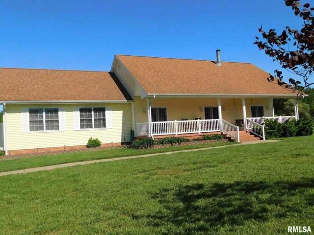 12248 Burghof, Carbondale, IL 62901 (MLS #QC4221576) :: BN Homes Group