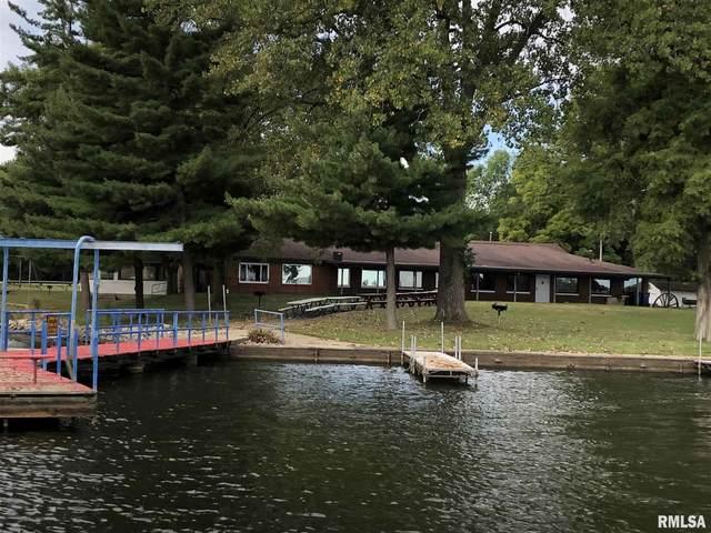 25 Club Area, Springfield, IL 62712 (#CA1007263) :: RE/MAX Preferred Choice