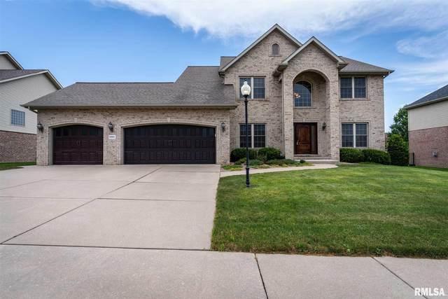 6011 W Eaglecreek Drive, Peoria, IL 61615 (#PA1225637) :: Paramount Homes QC