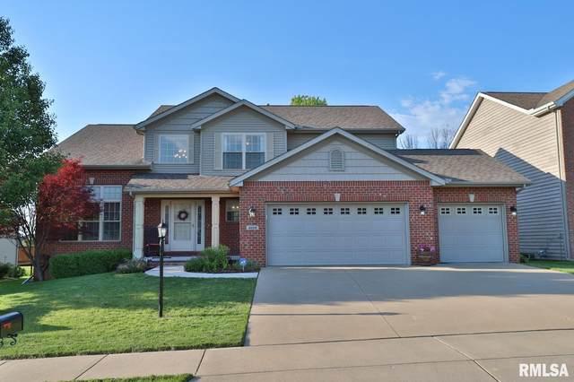 4609 N Weaverridge Boulevard, Peoria, IL 61615 (MLS #PA1225662) :: BN Homes Group